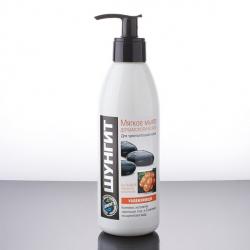 Mäkké hydratačné mydlo so schungitom 300ml